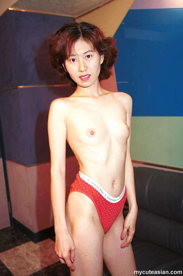 That Small japanese porn naked